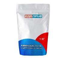 Аминокислота L-Цитруллин-DL-Малат заменимая