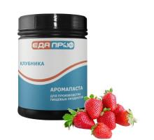 Аромапаста Клубника 1 кг натуральные ингредиенты