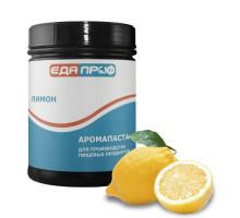 Аромапаста Лимон 1 кг