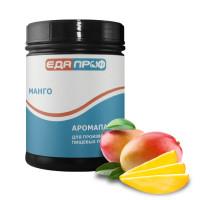 Аромапаста Манго 1 кг с натуральным вкусом и цветом