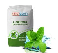 L-Ментол натуральный кристаллический пищевой для продуктов питания и косметики