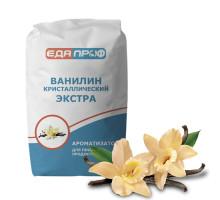 """Ароматизатор Ванилин кристаллический """"Экстра"""" сладкий для пудингов, хлеба и чая"""