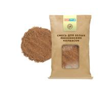 Натуральная смесь приправ для белых мюнхенских колбасок перец, мускатный орех