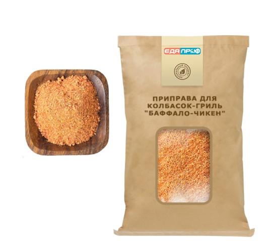 Приправа для колбасок-гриль Баффало-чикен с кайенским перцем