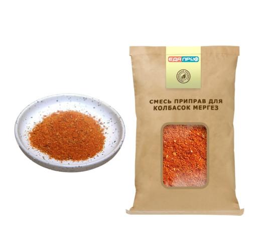 Натуральная смесь приправ для колбасок Мергез - перец, тмин, чеснок, фенхель