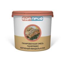 Панировочные сухари Копченый миндаль и Лук ПанерМикс