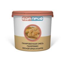 Панировочные сухари Лесной орех и Карри ПанерМикс