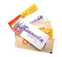 Порционный сахар в пакетиках Арн 10 грамм бумажных