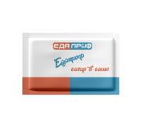 Порционный сахар с логотипом в саше по 5 грамм