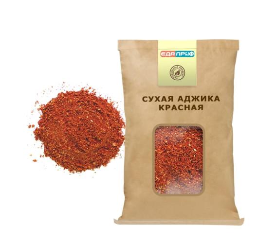 Натуральная смесь приправ Сухая аджика красная для соусов