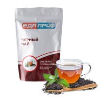 Натуральный экстракт Черного чая порошок