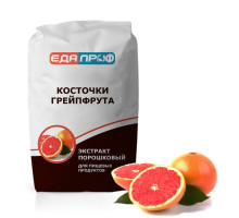 Натуральный экстракт косточек грейпфрута в порошке