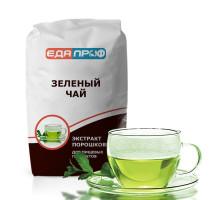 Натуральный экстракт Зеленого чая в порошке