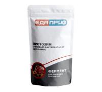 Фермент Протозим С (Протеаза грибная щелочная)