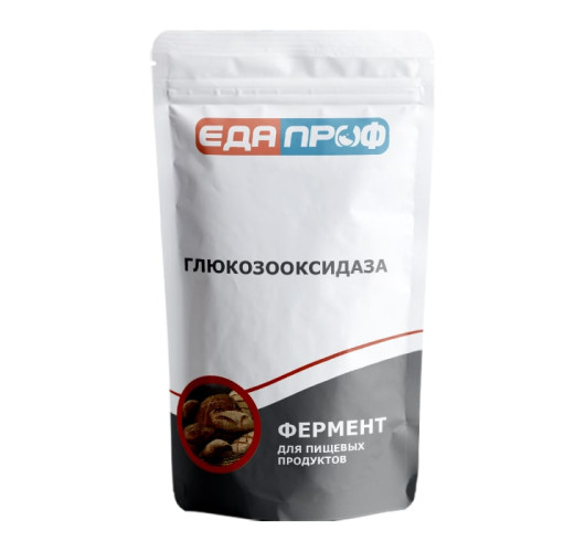 Глюкозооксидаза Фермент