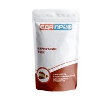 Краситель пищевой  Кармуазин Е122 гранулированный