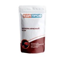 Пищевой краситель Аллюра красный Е129 гранулированный