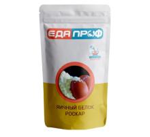 Сухой яичный белок Роскар