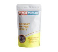 Пищевой консервант Бензоат натрия (Е211)
