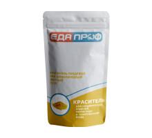 Краситель пищевой Лак Хинолиновый желтый Е104