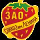 ЗАО Совхоз им. Ленина