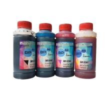 Пищевые чернила для принтера Canon - набор 4 цвета (400 мл) KopyForm