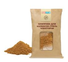 Приправа для колбасок-гриль Чевапчичи жгучая