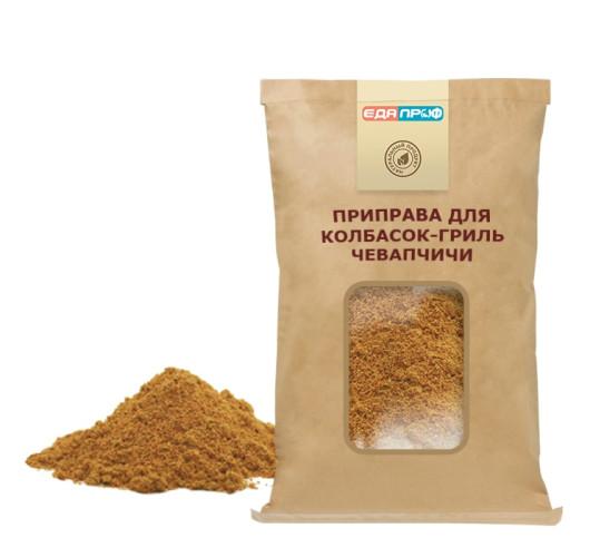 Приправа для колбасок-гриль Чевапчичи, пельменей и кебабов