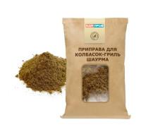 Приправа для колбасок-гриль Шаурма с пажитником и зирой