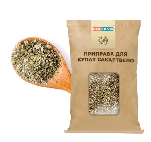 Приправа для купат Сакартвело - грузинских колбасок