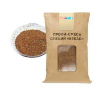 ПРОФИ-Смесь специй «Кебаб» орегано, кумин