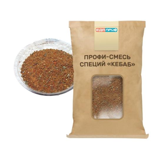 ПРОФИ-Смесь специй «Кебаб» для восточных блюд