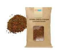 ПРОФИ-Смесь специй «Украинская» с семенами горчицы