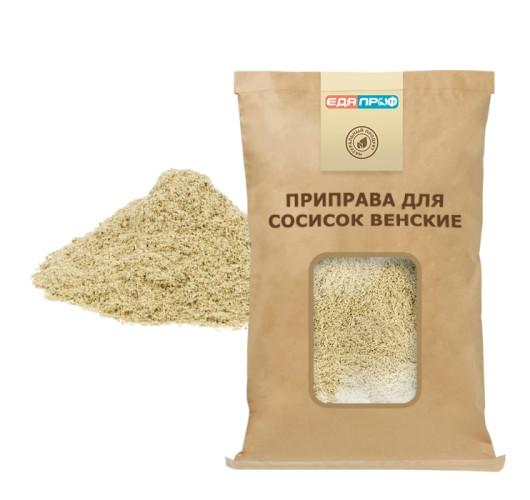 Приправа для сосисок Венские и детского питания