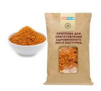 Приправа для приготовления сыровяленого мяса Бастурма с чаманом