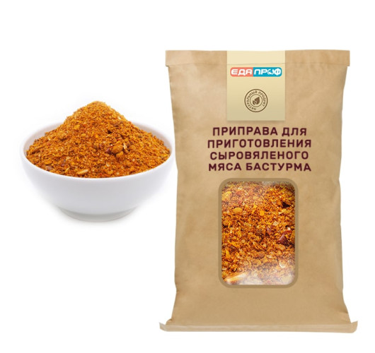 Приправа для приготовления сыровяленого мяса Бастурма и рассола