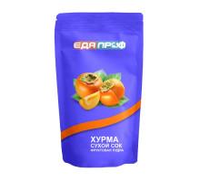 Натуральный сухой сок Хурмы витаминный