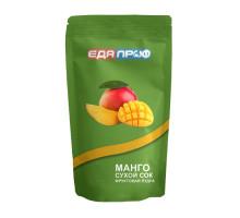 Натуральный сухой сок Манго тропический фруктовый для десертов