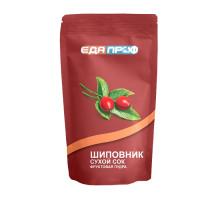 Cухой сок натуральный Шиповник с витамином С