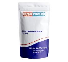Подсластитель Ацесульфам калия (Е950) пищевая добавка