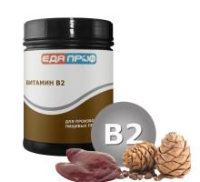 Рибофлавин (витамин B2) лактофлавин