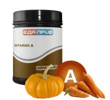 Витамин А (500 000 МЕ) сухой антиоксидантная защита