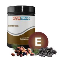 Витамин Е (Токоферола ацетат), сухой 500000 МЕ применение в продуктах
