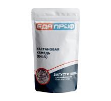 Загуститель ксантановая камедь (E415) природный полисахарид