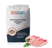 Загуститель пищевой Трагакантовая камедь (E413)