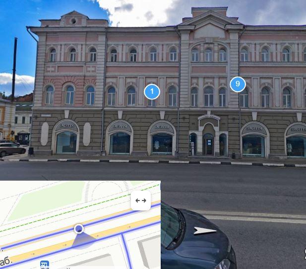 Офис едаПроф в Нижнем Новгороде