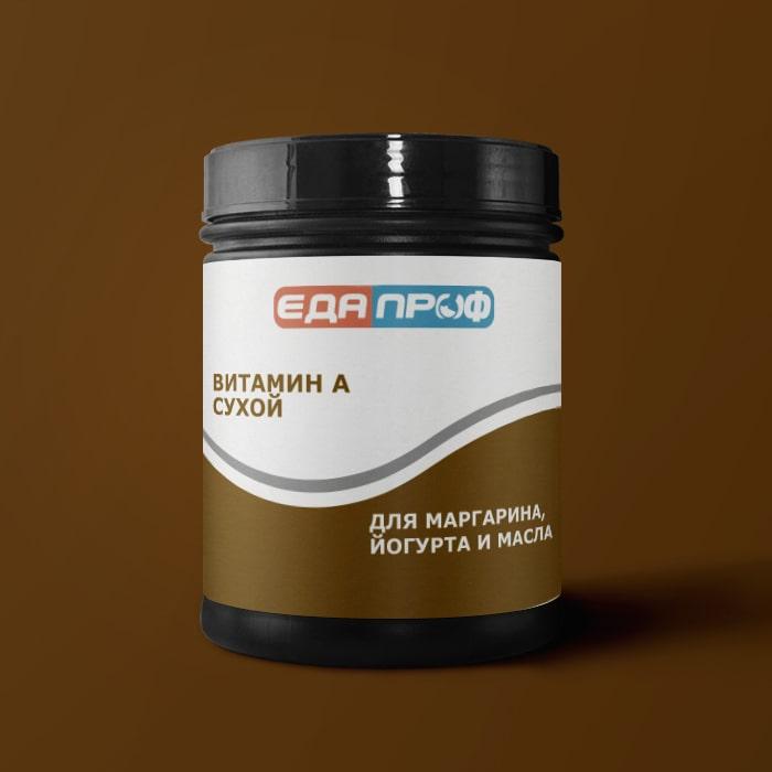 Витамин А (500 000 МЕ) сухой